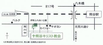 新会堂地図・立体版.jpg